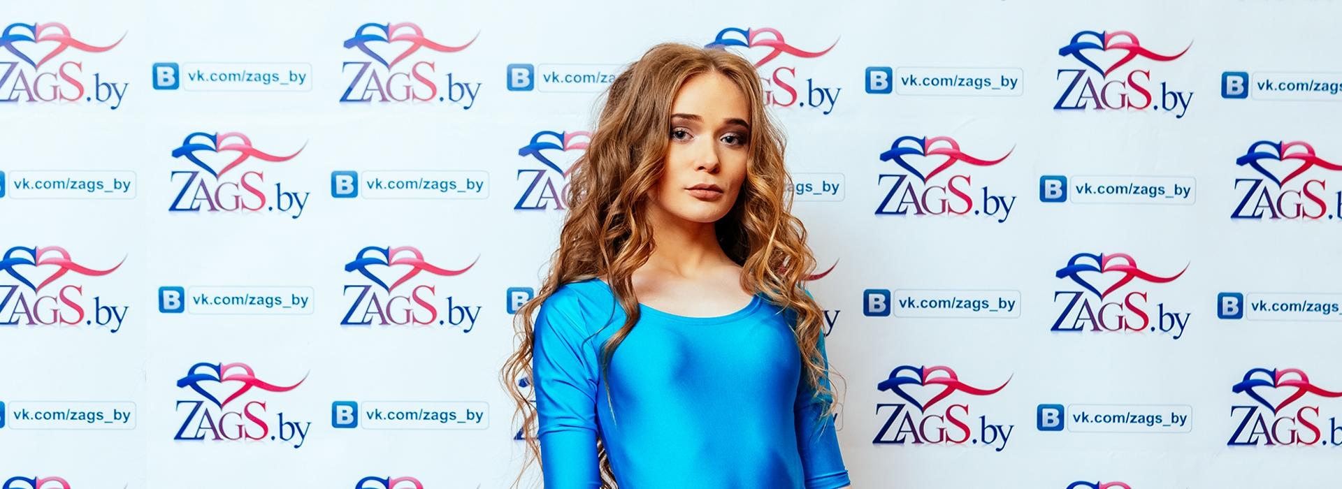 Валерия Фомченко Мисс ВГТУ2019