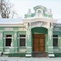Дом гражданских обрядов Гомеля