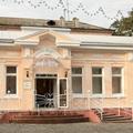 Отдел ЗАГС Центрального района Гомеля