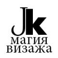 Юлия Кожемяко