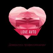 Love Avto