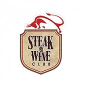 Steak&Wine | Стейк&Вайн
