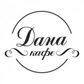 Ресторан ДАНА