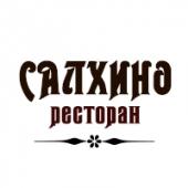 Ресторан САЛХИНО