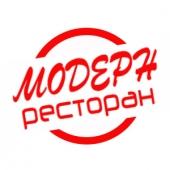 Ресторан МОДЕРН