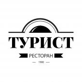 Ресторан ТУРИСТ